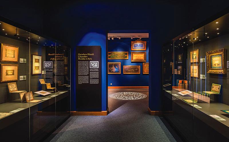 Kitap Sanatları ve Hat Koleksiyonu