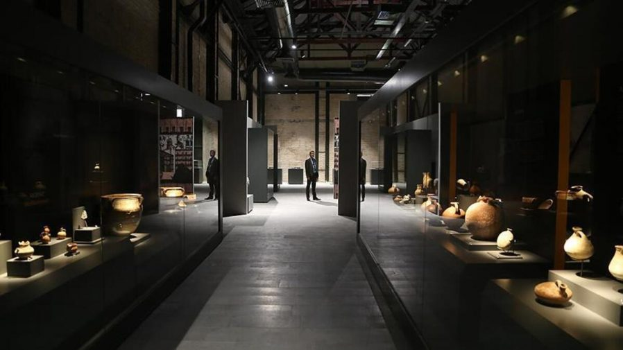 Adana Etnografya Müzesi
