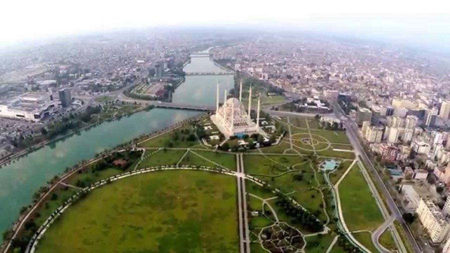Adana Merkez Park