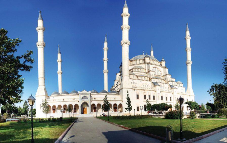 Adana Merkez Sabancı Cami