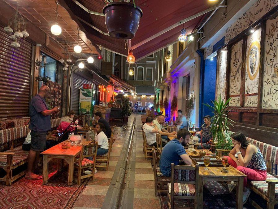 Miran Nargile Cafe Hakkında Bilgi
