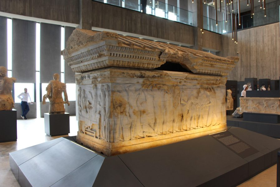 Çanakkale Arkeoloji Müzesi