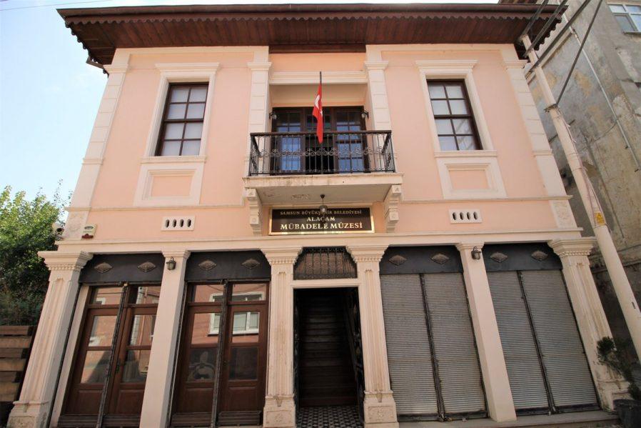 Alaçam Mübadele Müzesi