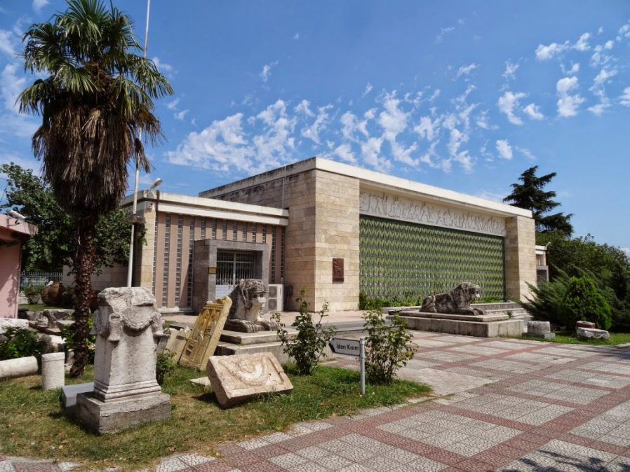 Arkeoloji ve Etnografya Müzesi
