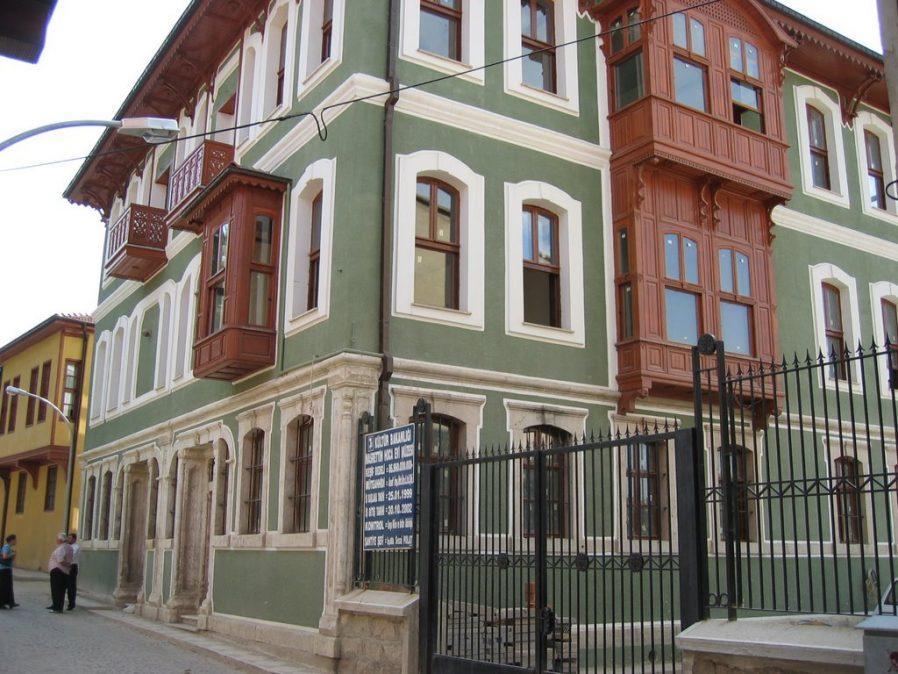 Nasreddin Hoca Arkeoloji ve Etnografya Müzesi