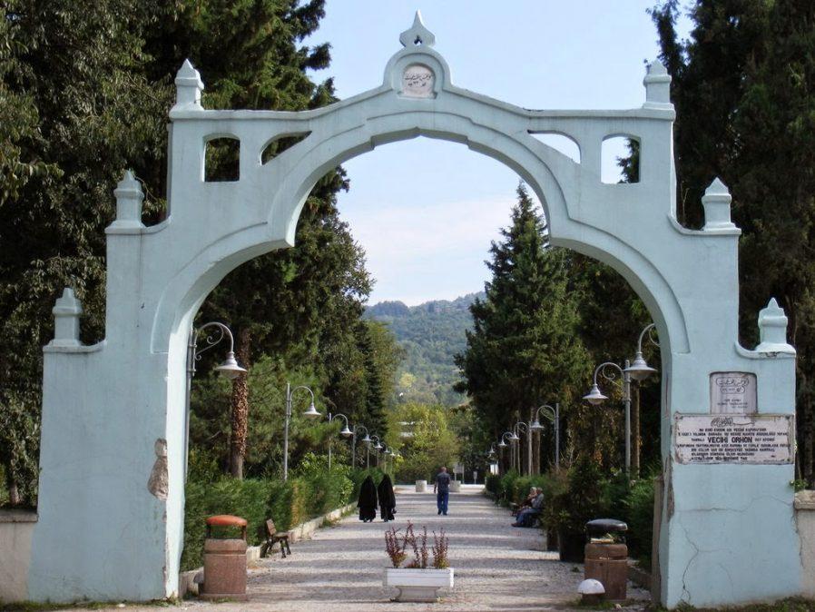 Vecihi Orhon Kapısı