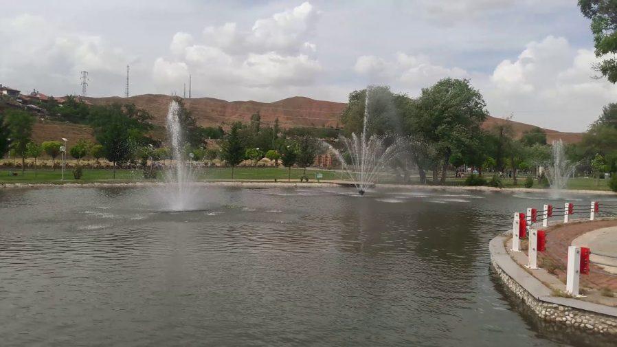 Kılıçarslan Parkı Piknik Alanı