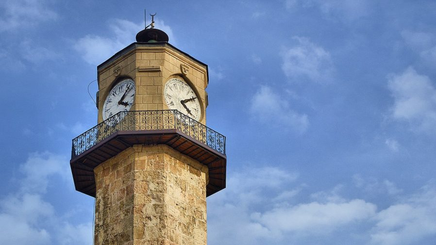 Karabük Saat Kulesi
