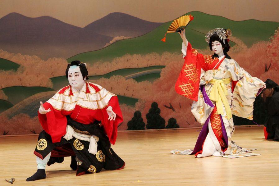 Kabuki Show'u İzleyin