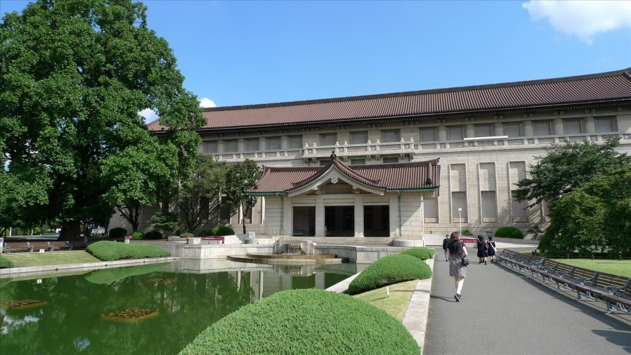 Tokyo Ulusal Müzesi