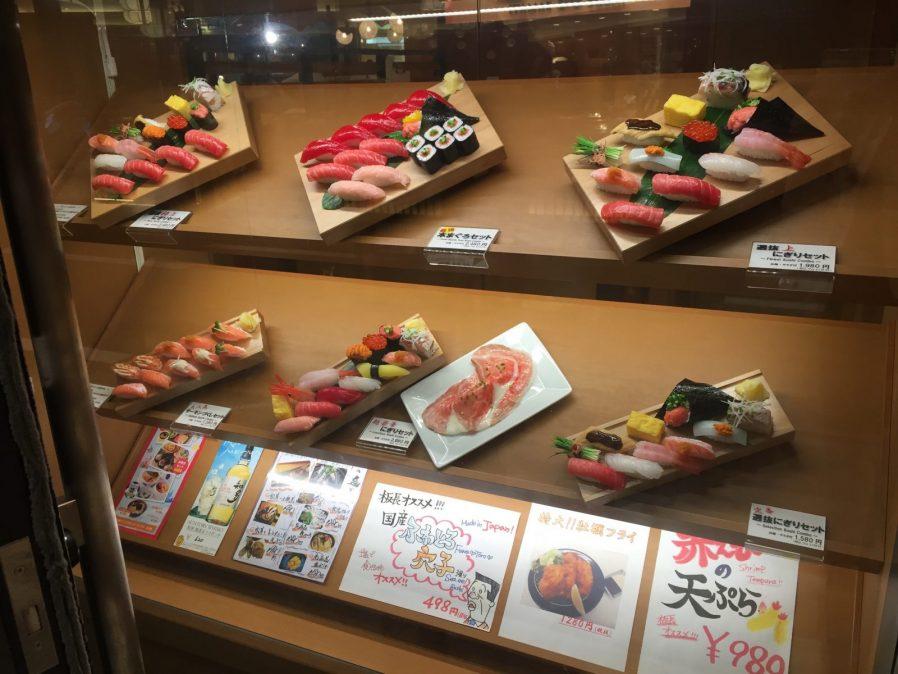 Tokyo'ya Özgü Lezzetleri Tadın