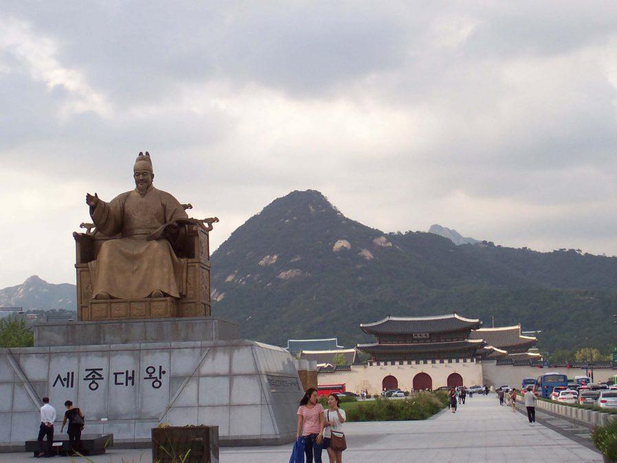 Gwanghwamun