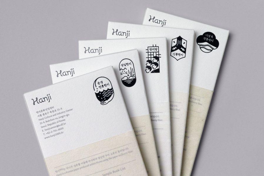 Hanji (Kore Kağıdı)