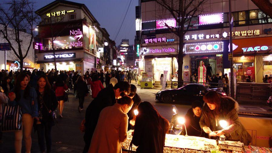 Hongdae Gece Hayatını Keşfedin
