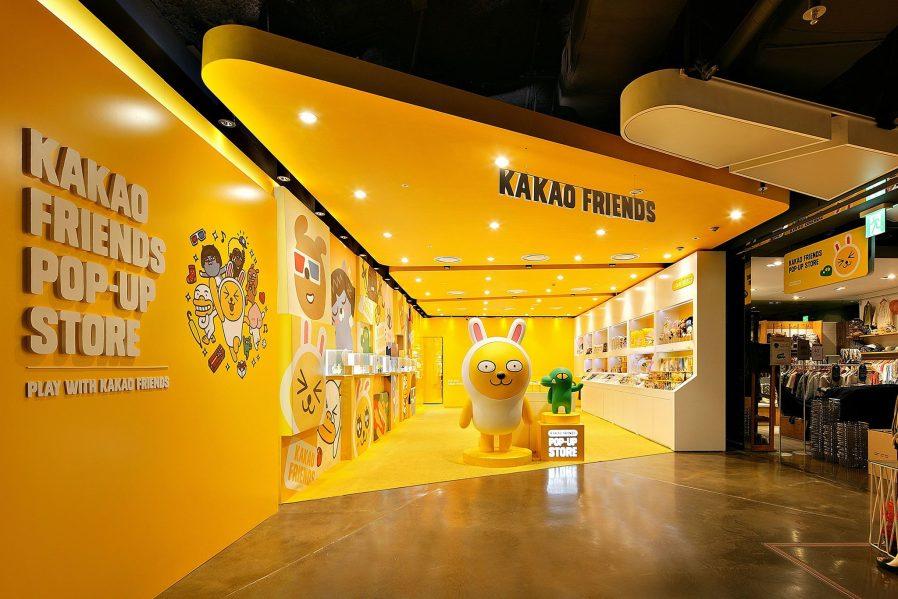 Line ve Kakao Friendsstore