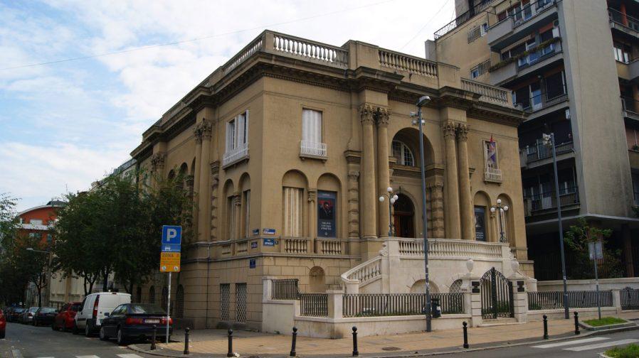 Belgrad'ın Müzelerinden Birini Gezin