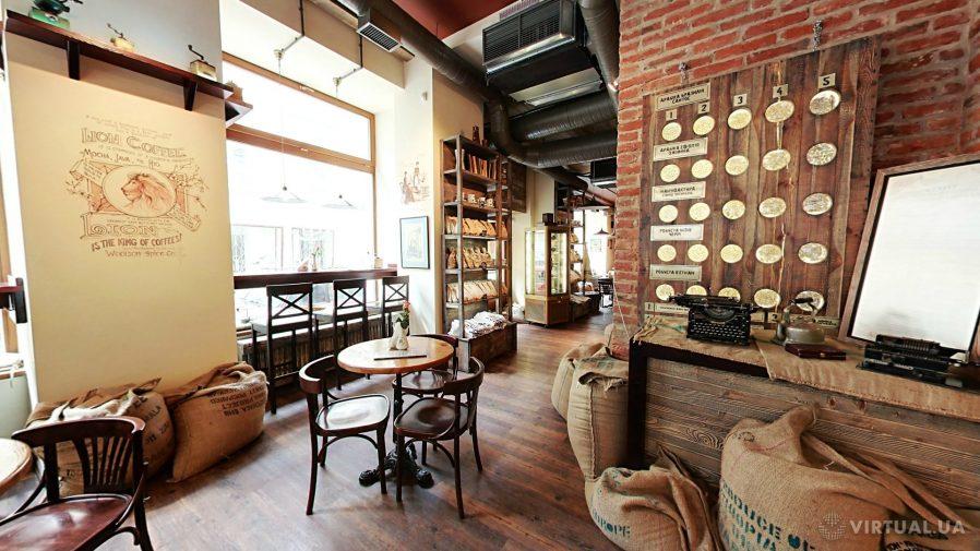 Lviv Kahve Üreticisi (Lviv Coffee Manufacture)