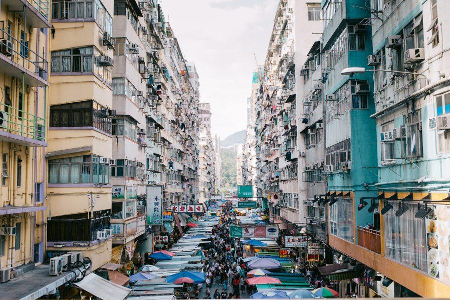 Hong Kong Adası