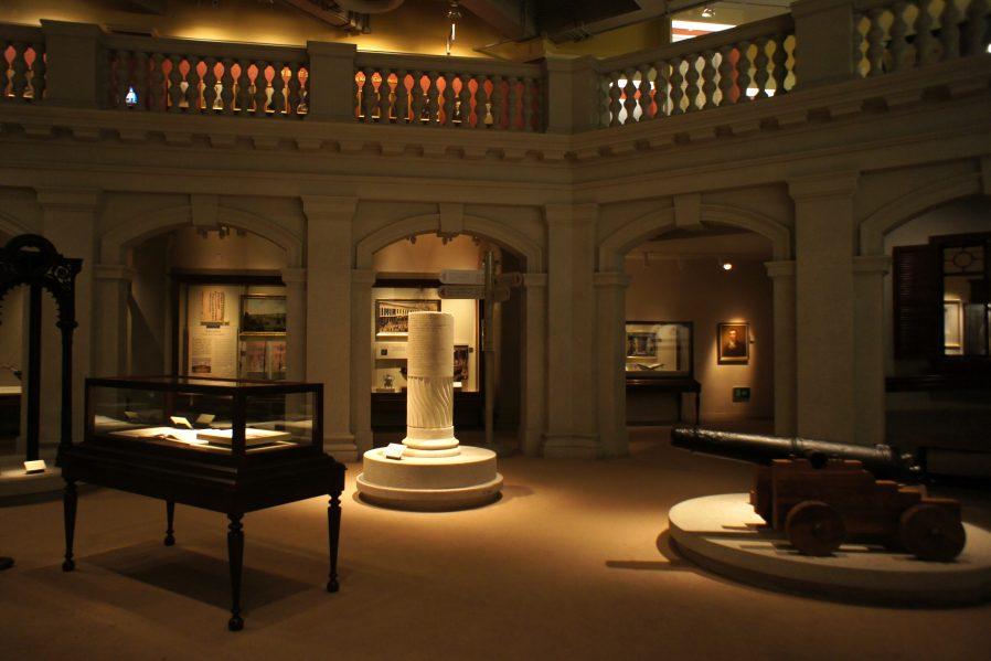 Hong Kong Tarih Müzesi
