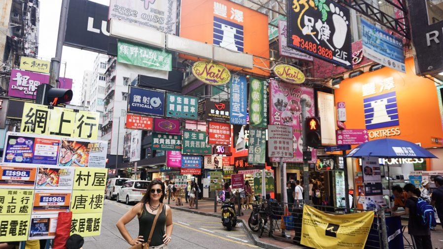 Hong Kong'dan Ne Alınır? & Hong Kong Alışveriş Rehberi