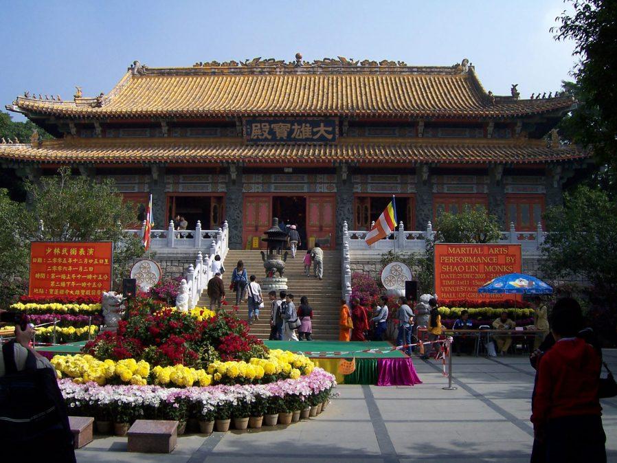 Po Lin Manastırı