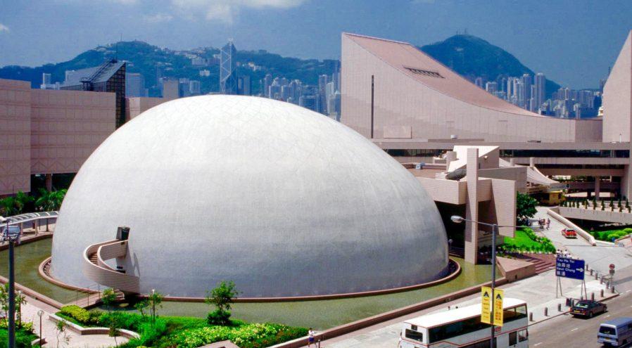 Uzay Müzesi