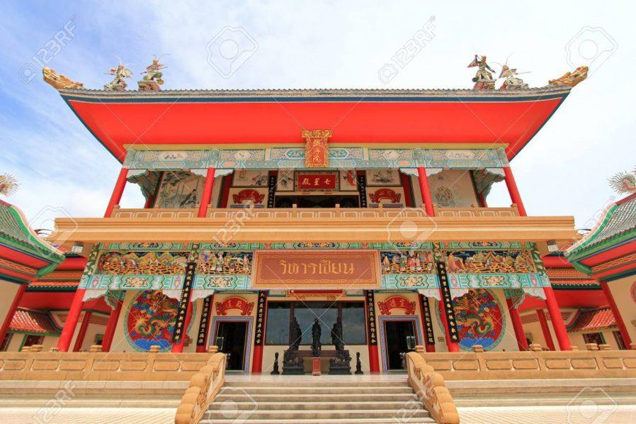 Anek Kusala Sala (Anek Kusala Tapınağı)