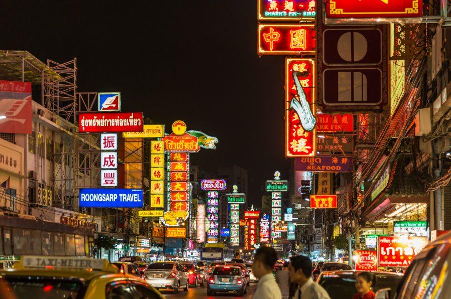 Çin Mahallesi (Chinatown)