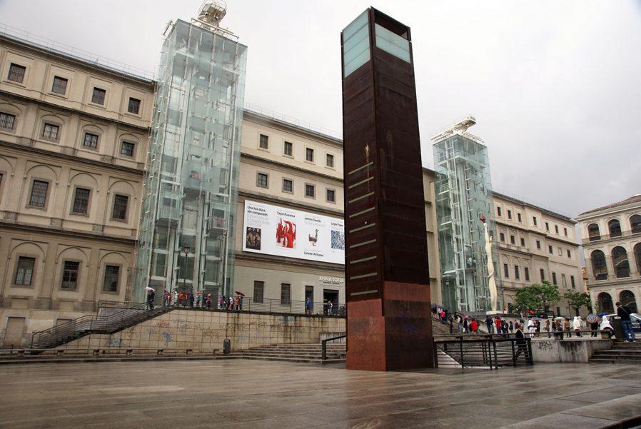 Kraliçe Sofia Ulusal Sanat Merkezi Müzesi