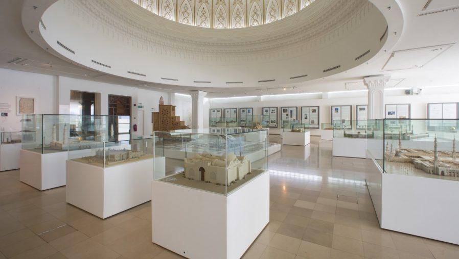 Islamic Art Museum (İslami Sanatlar Müzesi)