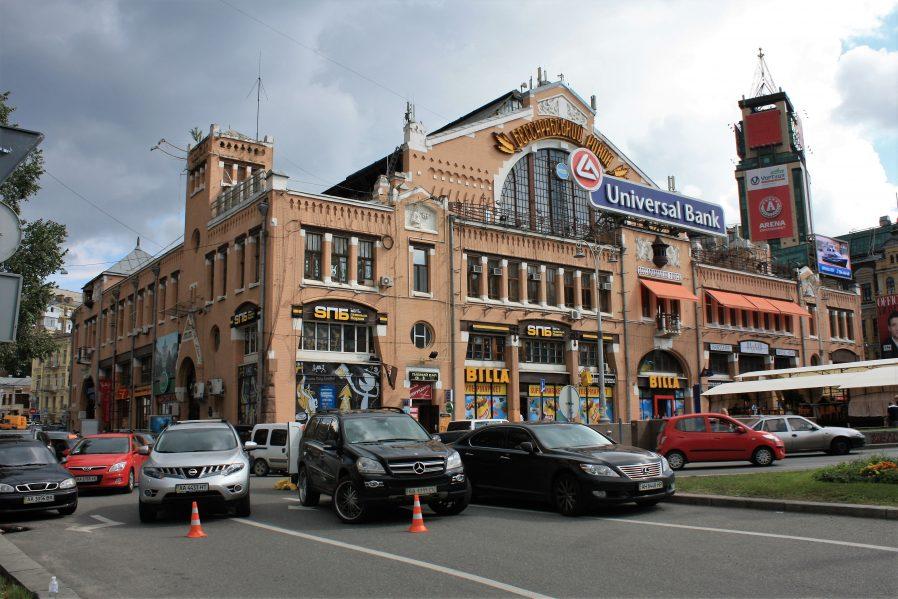 Besarabsky Pazarı'nda Dolaşın